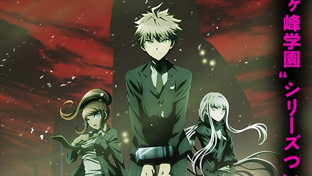 Assassination Classroom Fall Wallpaper Danganronpa 3 The End Of Hope S Peak Academy Anime