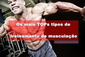 tipos-de-treinamento-de-musculação