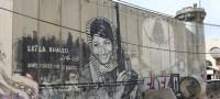 Volunteer in Palestine | Art & Craft | Gap Art
