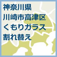 eye_200200_kanagawa12
