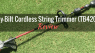 Troy-Bilt Cordless String Trimmer TB4200 Featured
