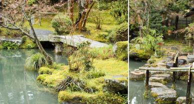 Hakusa Sonso garden