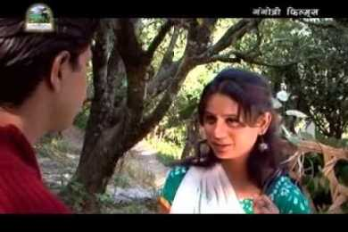 "garhwali movie Ab Ta Khulali Raat"" Part 2"