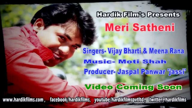 Meri Satheni Full Song | Brand New Uttarakhandi Song – Vijay Bharti, Meena Rana