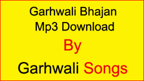 Garhwali-Bhajan-Song-Mp3-Download