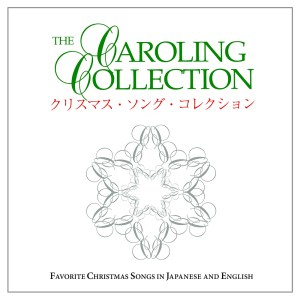 caroling_collection