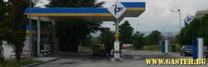 Метанстанция на Петрол АД, гр. Варна
