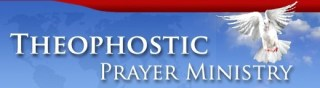 Theophostic Prayer Ministry