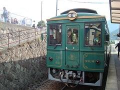Minami Aso Railway @ Tateno Station
