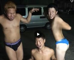【Vine動画】パンツ一丁で変なポーズを決める筋肉男子三人組w何で変顔に動画編集なのww