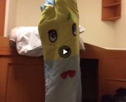 【Vine動画】ふ〇っしーには巨根ペニスが付いていた!?ww脱ぎ過ぎたスリム系イケメンw