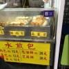 2016年2月台北旅行2