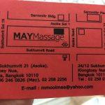 バンコクでオススメの激安マッサージ店