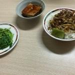 台北で一番有名な魯肉飯?金峰魯肉飯