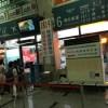 2016年8月台湾旅行4 初めての早朝バス