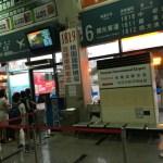 バスで台北から桃園空港への行き方