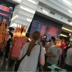 2016年8月台湾旅行1 バー巡り