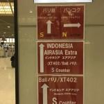 2017年11月インドネシア旅行1日目 バリ島へ 前半