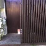 神奈川の発展場 HOOK 2018年5月8日追記