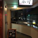 大阪のゲイがオーナーのダイニングバー 楽都