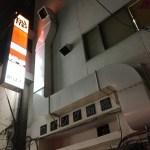 東京 新橋の発展場 BUMP