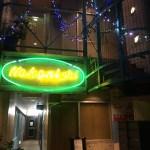 日本 福岡 ガチムチが集まるケツ割営業をやっているゲイバー 元紀