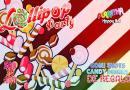 Lollypop Party – Lázaro Cárdenas