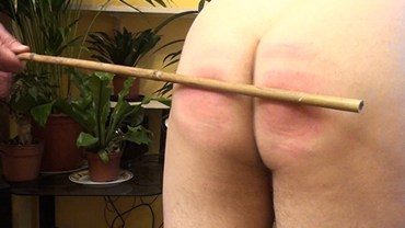 bbfc_mik-bottom-caning_preview