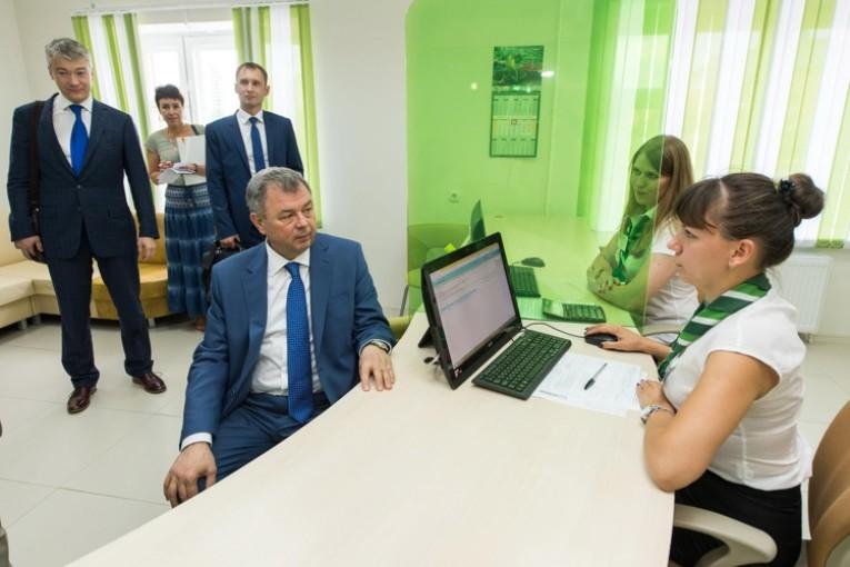 В Калужской области развивают новую  систему оплаты коммунальных  и транспортных услуг