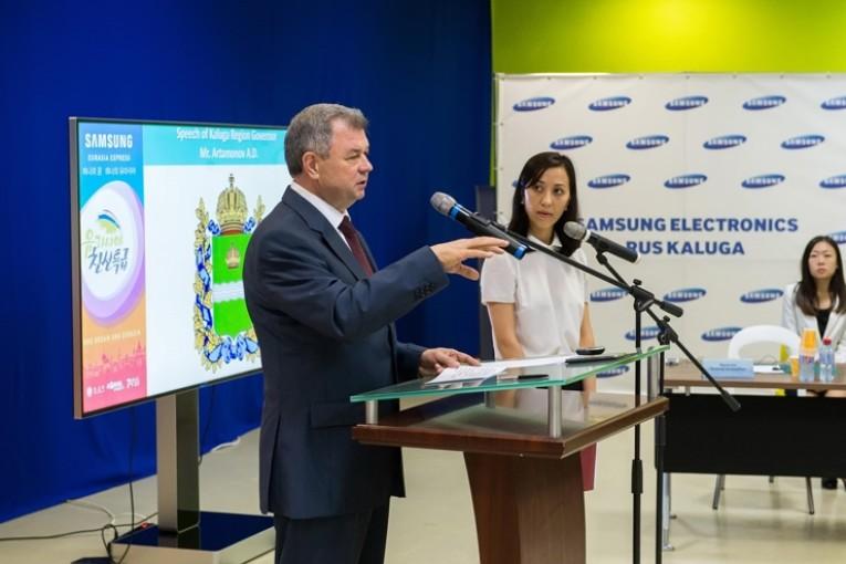 Анатолий Артамонов  встретился с делегацией  «Поезда дружбы Евразии»