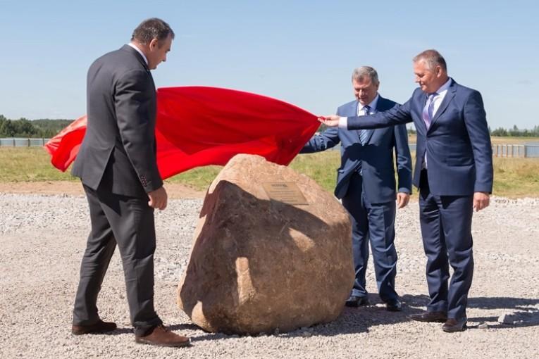 Калужскую область посетил министр  строительства и архитектуры Республики Беларусь