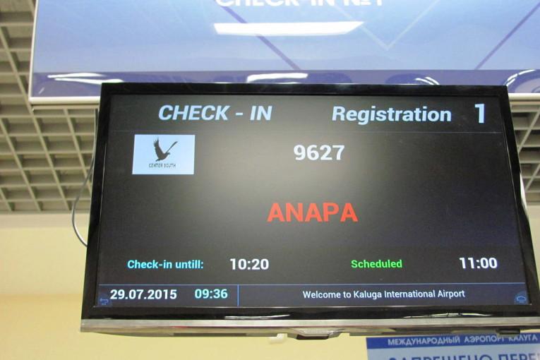 На отдых в Анапу  — самолетом!