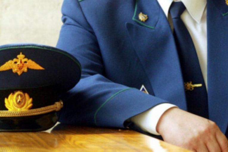 По постановлению прокурора Боровского района кадастровый инженер оштрафован за внесение ложных сведений в технический план