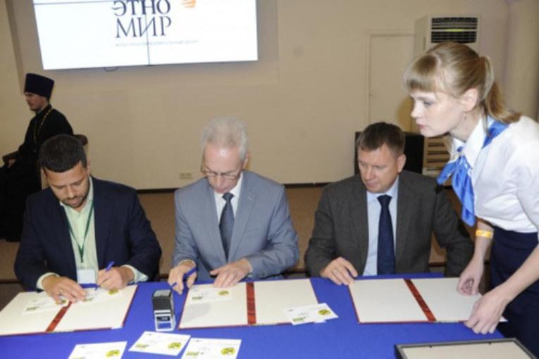 В Боровском районе стартовал III Международный экологический форум