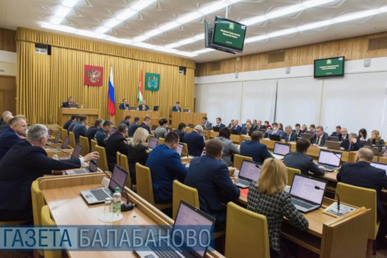 Региональный кабинет министров обсудил работу по поэтапному переходу на государственное  регулирование тарифов в сфере обращения с ТКО