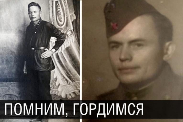 Мой прапрадед – участник Великой Отечественной войны