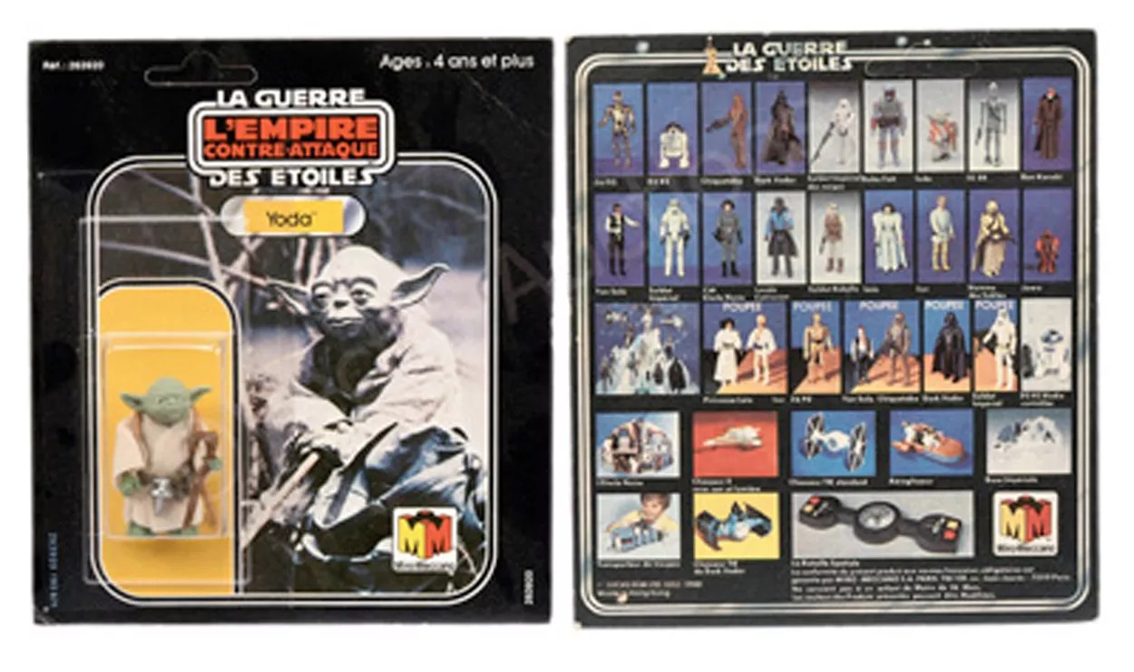 Star Wars House Items Rare Star Wars Vlix Figure On Offer At Vectis Auctions