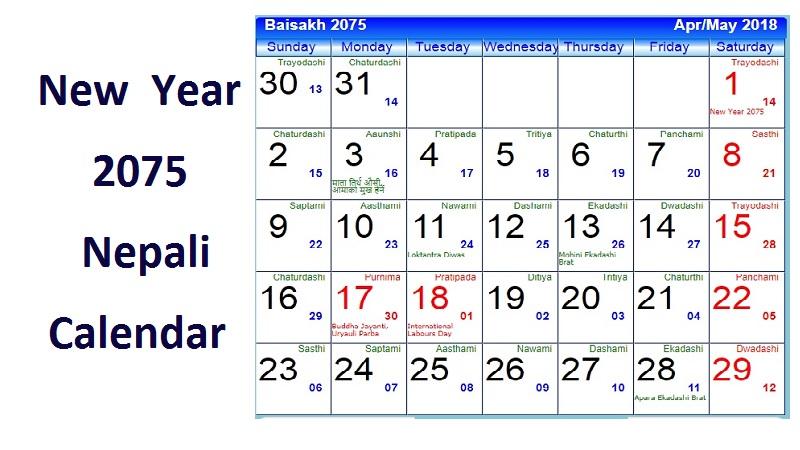 New Year 2075 Nepali Calendar, 2075 Nepali Calendar - gbsnote online