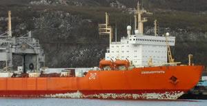 Russian Nuclear Drillship Sevmorput