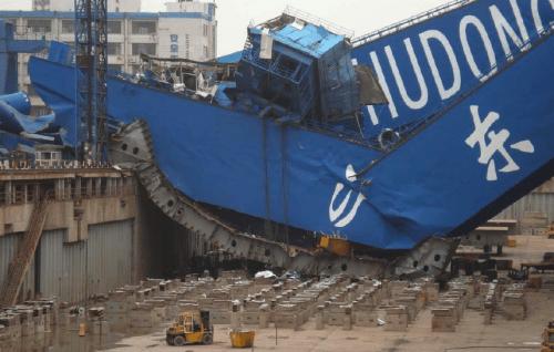 jumbo crane colapse, Hudong-Zhonghua Shipbuilding,  Pudong China