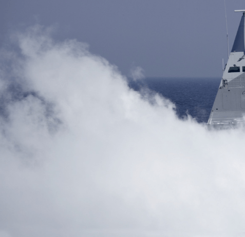 Mystery Ship In Smoke