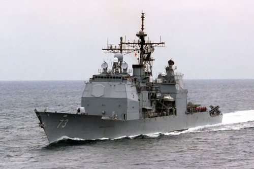 USS Port Royal on better days - Grounding photos below