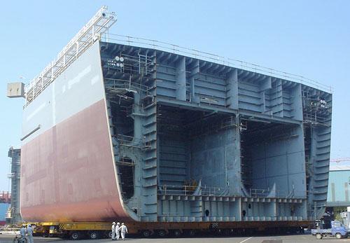 Drillship Discoverer Americas - S Korea