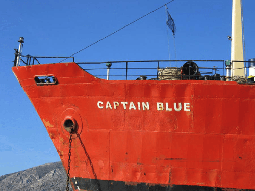 V CAPTAIN BLUE