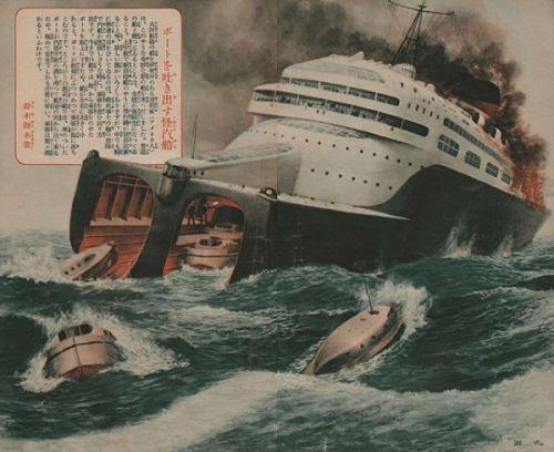 Japanese Future Ship