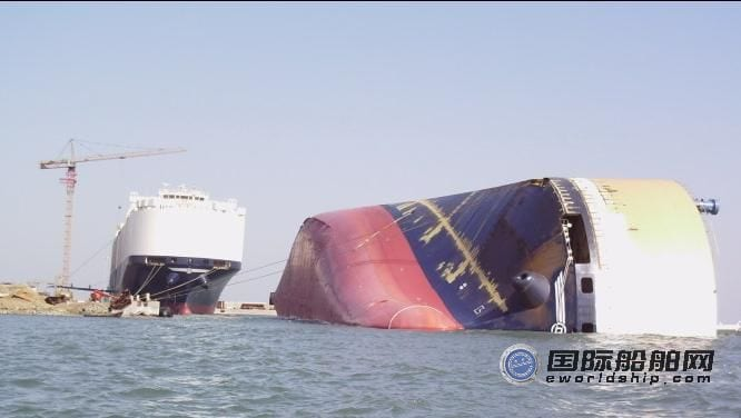 car carrier capsize
