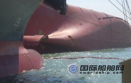 "capsize"""