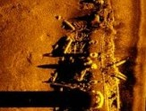 Dutch Navy Discovers Missing German WWI U-boat
