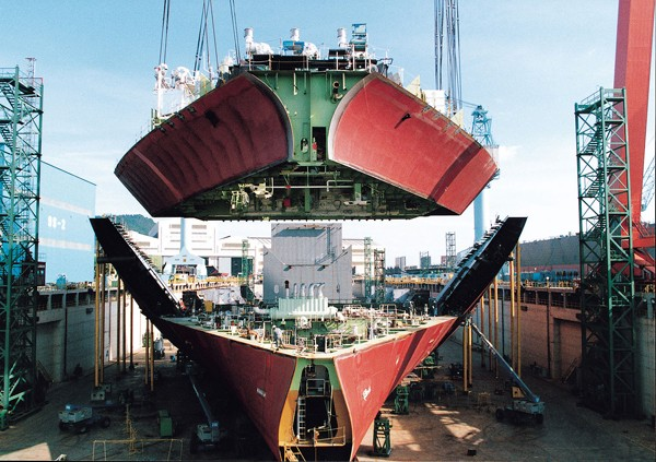 Hyundai Heavy Industries shipyard