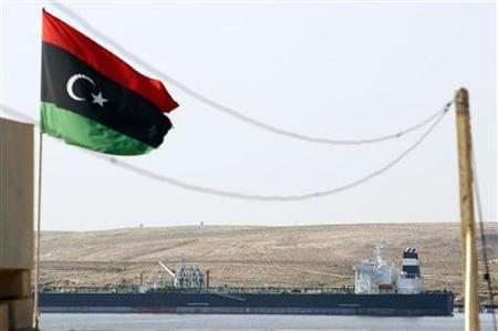 Libya tanker Andrew Winning